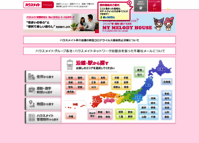 Housemate-navi.jp thumbnail