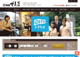 Housensou.jp thumbnail