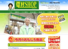 Houwa-d.co.jp thumbnail