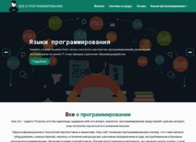 How-to-code.ru thumbnail