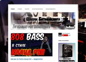 Howtobeat.ru thumbnail