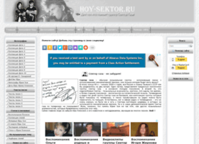 Hoy-sektor.ru thumbnail