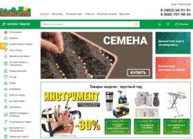 Hozcity.ru thumbnail