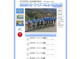 Hozugawa-tc.jp thumbnail