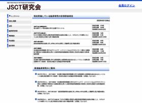 Hp-jsct.jp thumbnail
