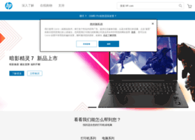 Hp.com.cn thumbnail