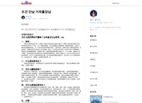 Hp9p2pa.cn thumbnail
