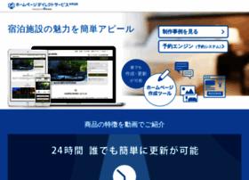 Hpdsp.jp thumbnail