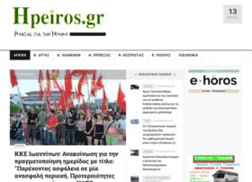 Hpeiros.gr thumbnail