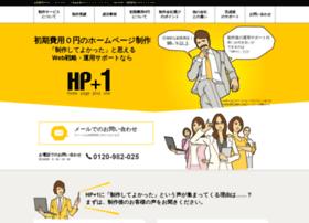 Hpplus1.jp thumbnail