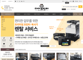 Hprinter.co.kr thumbnail