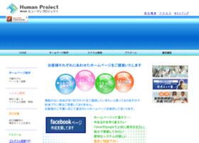 Hpro.co.jp thumbnail