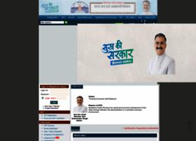 Hptax.gov.in thumbnail