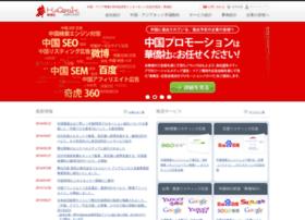 Hq-inc.jp thumbnail