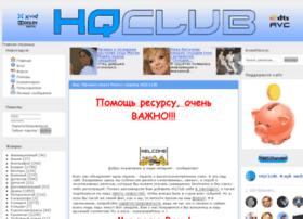 Hqclub.net thumbnail