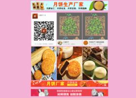 Hqmaueo.cn thumbnail