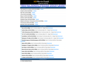 Hqmoviestamil.in thumbnail