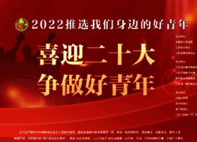 Hqn.jschina.com.cn thumbnail