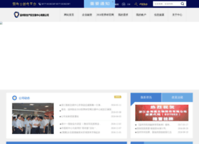 Hqsongspk.com thumbnail
