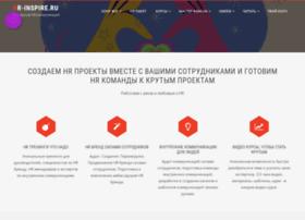 Hr-inspire.ru thumbnail