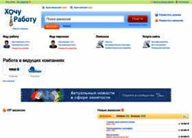 Hr18.ru thumbnail