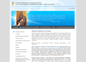Hramsimeona.ru thumbnail