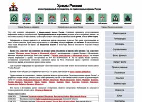Hramy.ru thumbnail