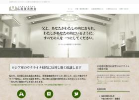 Hrc-nskk.jp thumbnail