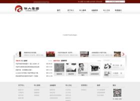Hrjt.net.cn thumbnail