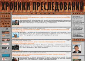 Hroniki.info thumbnail