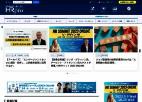 Hrpro.co.jp thumbnail