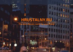 Hrustalny.ru thumbnail