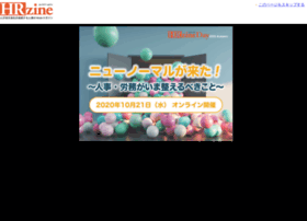 Hrzine.jp thumbnail