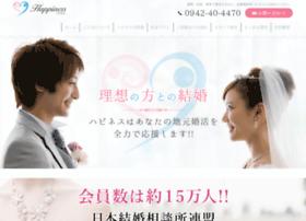 Hs-happiness.jp thumbnail