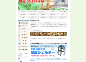 Hs-k.jp thumbnail