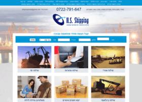 Hs-shipping.co.il thumbnail