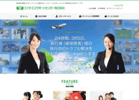 Hs-supportcenter.jp thumbnail
