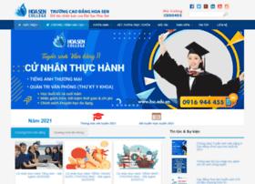 Hsc.edu.vn thumbnail