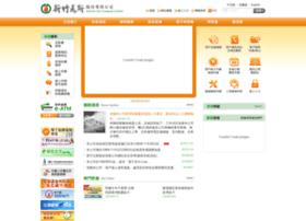 Hsinchugas.com.tw thumbnail