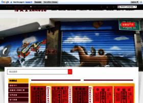 Hsing-fa-tang.com.tw thumbnail