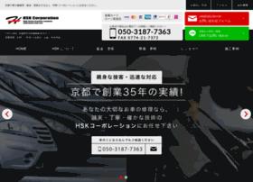 Hsk-corp.jp thumbnail