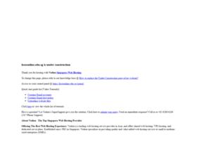 Hsseonline.edu.sg thumbnail