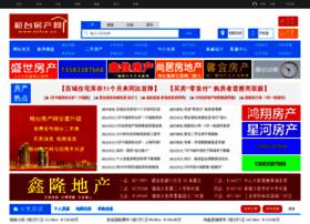 Htfce.cn thumbnail