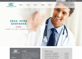 Htmedical.cn thumbnail