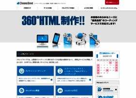 Html-coding.co.jp thumbnail