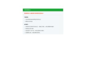 Htsjzx.cn thumbnail