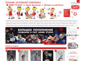 Https.fast-anime.ru thumbnail