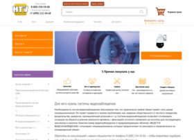 Htvision.ru thumbnail