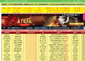 Htzsw.cn thumbnail