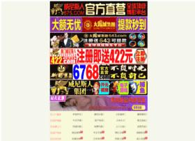Huahengxingyuan.cn thumbnail